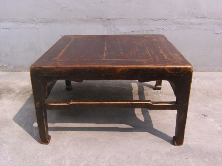 Li9021 Antique Chinese Coffee Table Flickr Photo Sharing
