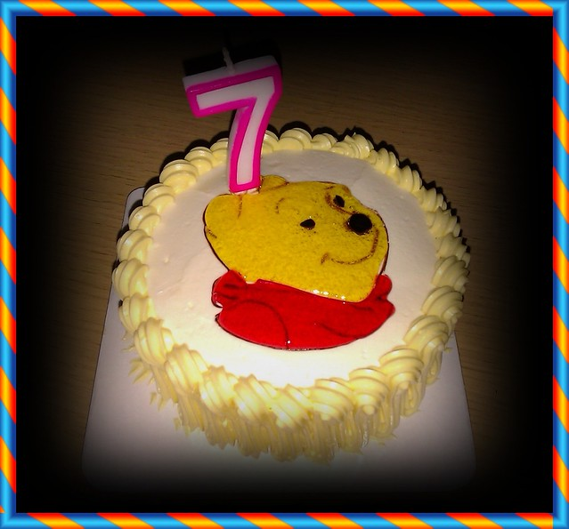 Happy 7th Birthday Tiger | This is a cute birthday cake ...