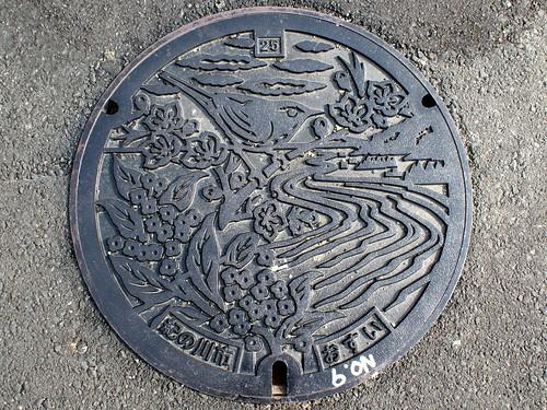 Kinokawa city,Wakayama pref manhole cover(和歌山県紀の川市のマンホール)