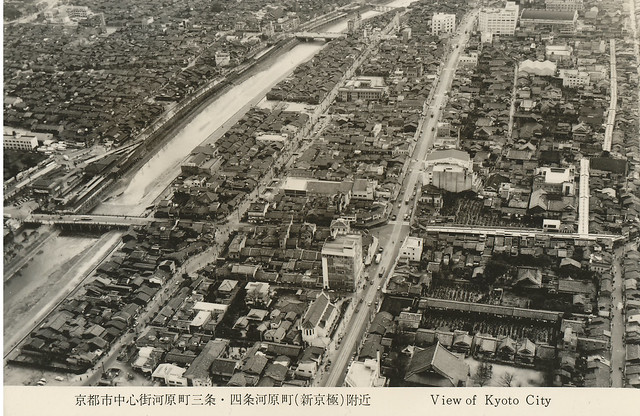 Aerial view of central Kyoto, 1955