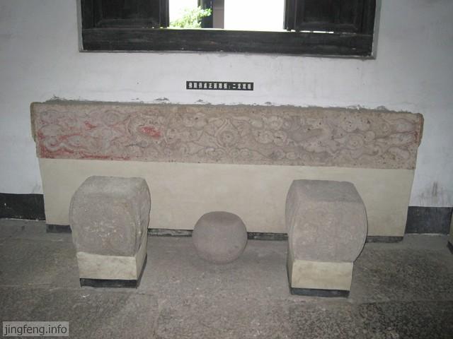 安昌古镇 石雕馆 (14)