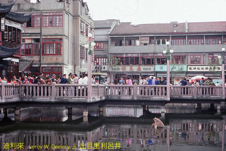 Shanghai, Yuyuan garden (豫园) - 3, 1983