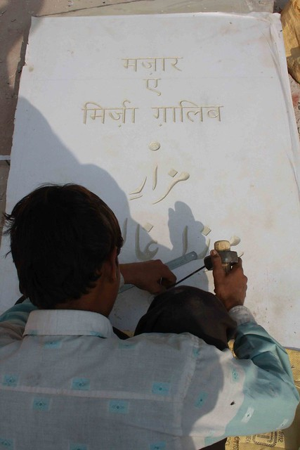 City Landmark - Mirza Ghalib's Tomb, Nizamuddin Basti