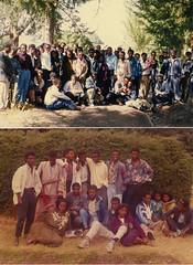 Korem HighSchool 12 grade graduating class-1995 ETC