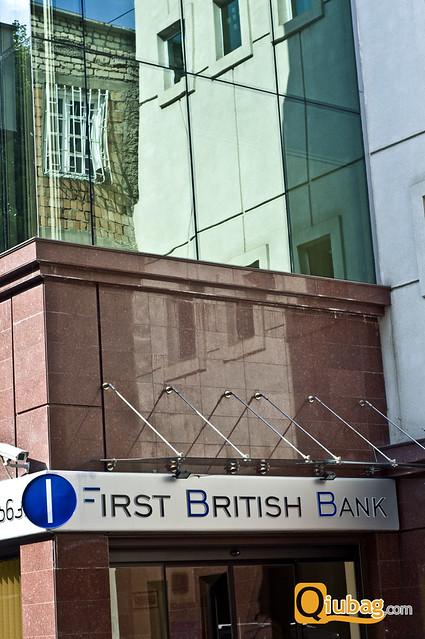 Zachodnie banki w Gruzji