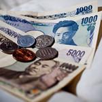 Países y monedas de Asia