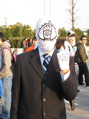 Cosplaying Tomodachi from 21 Seiki Shonen at Comiket 77