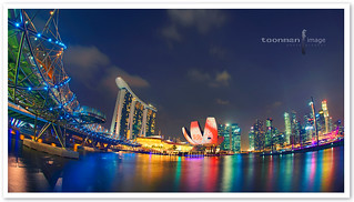 CELEBRATION OF LIFE (B14)  i Light Marina Bay 2014
