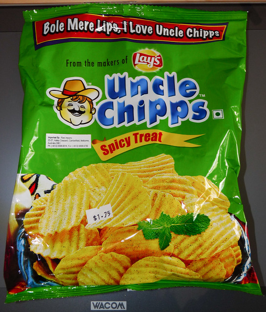 frito lays in india Air bag chips are marketed as a division of frito-lay, a company owned by pepsico inc since 1965  the frito company founded by elmer  in india for instance .