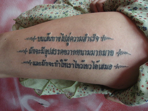 Nice Lettering Tattoos Photographs