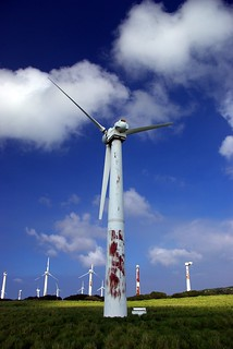 Decrepit wind farm