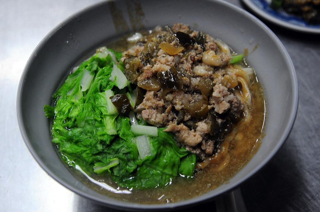 三峽阿宏小吃 - 麻瓜麵