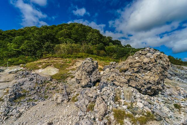 Osore-zan Volcano Site