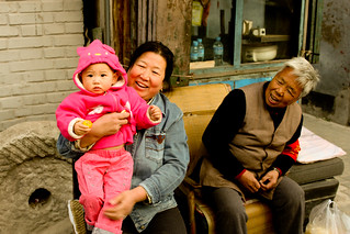 Chinese Family - Image by Matt512
