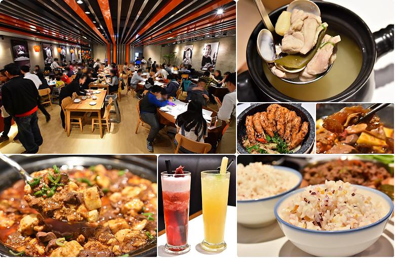 32643730282 378e65ecba b - 【熱血採訪】時時香Rice Bar 瓦城新品牌全球首店,集合各中式料理熱門菜,三種米飯無限續