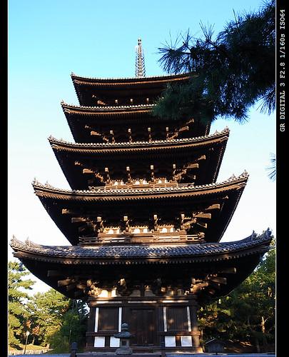 兴福寺五重塔