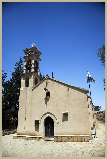 Ναός Αγίας Μαρίνας, Αναλυόντας