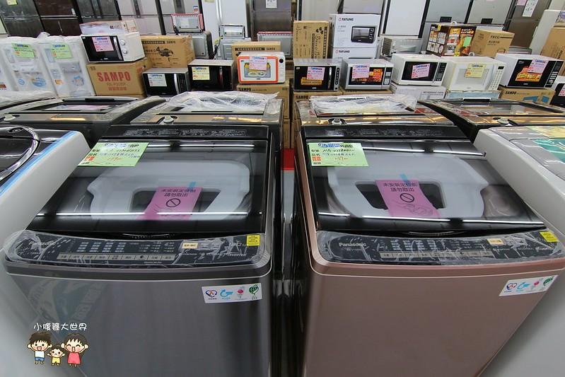 家電福利品特賣 064