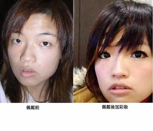 3708113724 75ecae308e jpgUlzzang Transformation Before And After