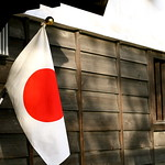 Anatomy of a Failing State: Japan's Budgetary Nightmare