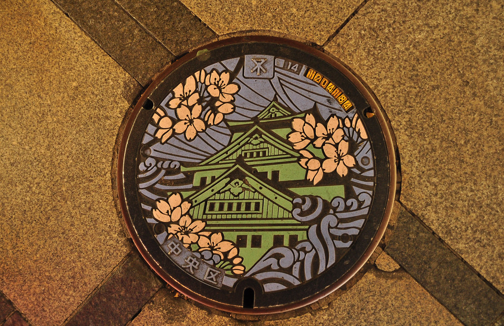Sewer's hatch in Osaka
