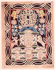 Galicia Jewish Museum