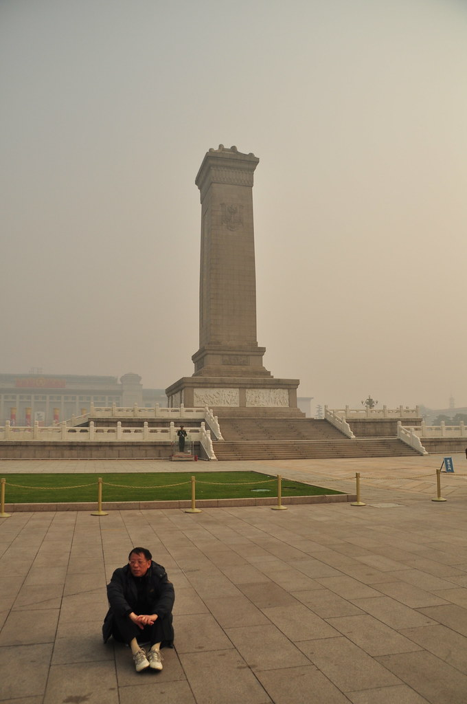 A break on Tian'anmen Square