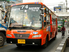 Isuzu Orange Minibus on Line #74