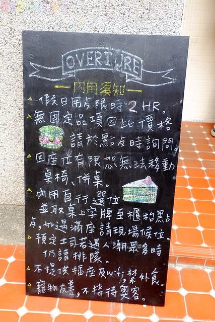 Overture序曲 (2)