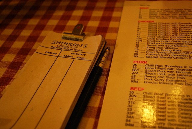 Shinkows  First Time I Used An Order Slip In A Restaurant