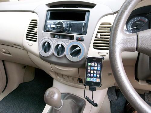 Custom iPhone 3GS Car Mount