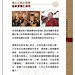 HK-Gonpo-book-1_Page_14