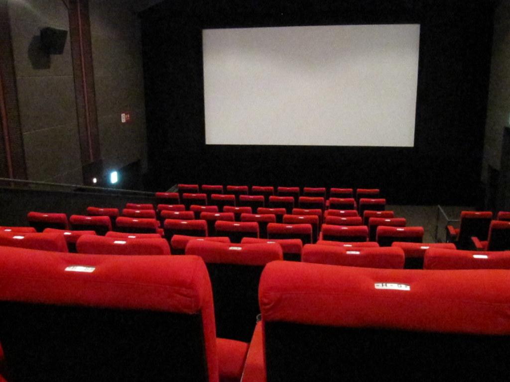 Toho Cinema Roppongi
