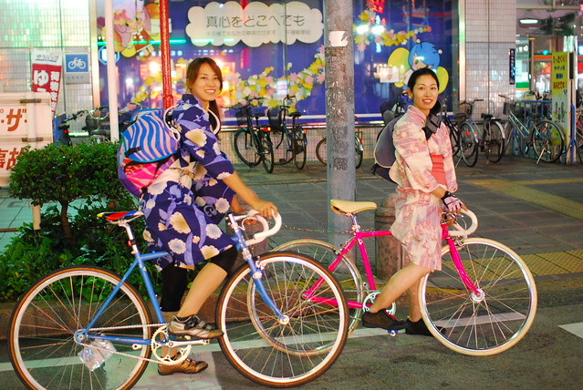♡The Yukata Riders♡