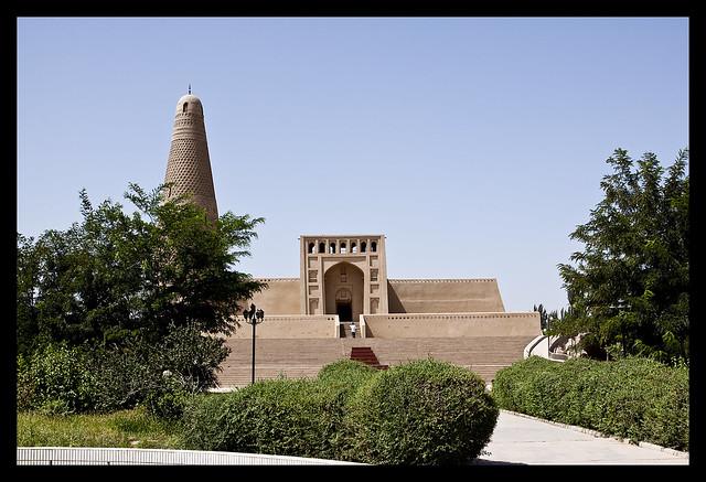 Xinjiang Travel Blog