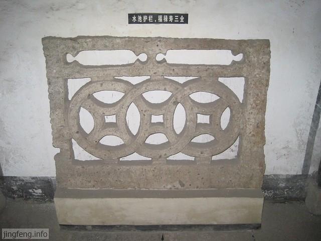 安昌古镇 石雕馆 (23)