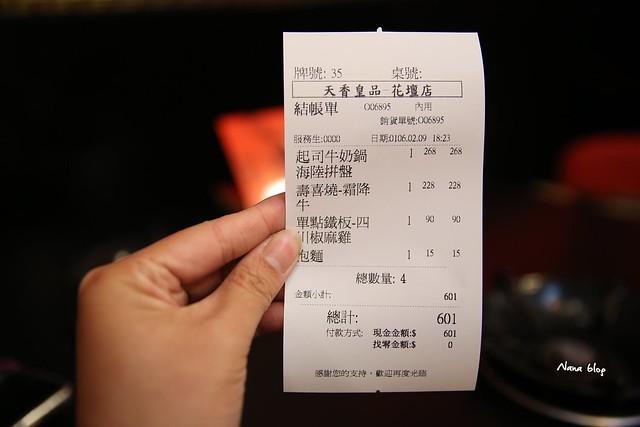 花壇天香皇品 (13)