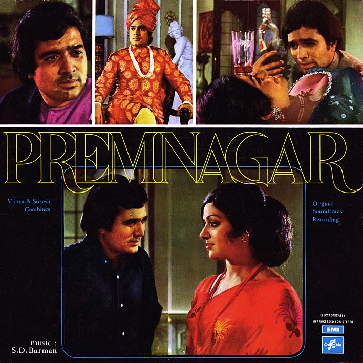 Prem Nagar