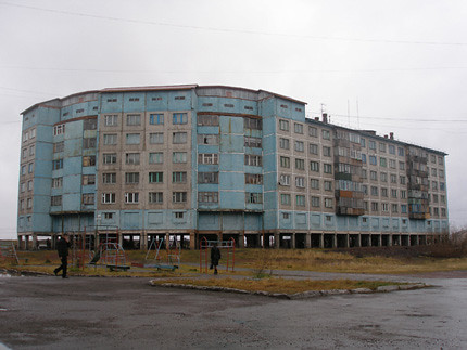 Vorkuta city