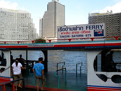 Cross-River Ferry