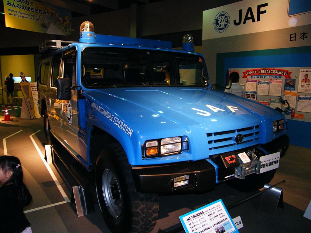 Jaf Rescue Car Toyota Mega Cruiser A Photo On Flickriver