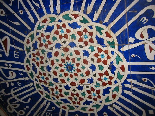 Ayasofya Müzesi 3. Murat Türbesi çini restorasyonu