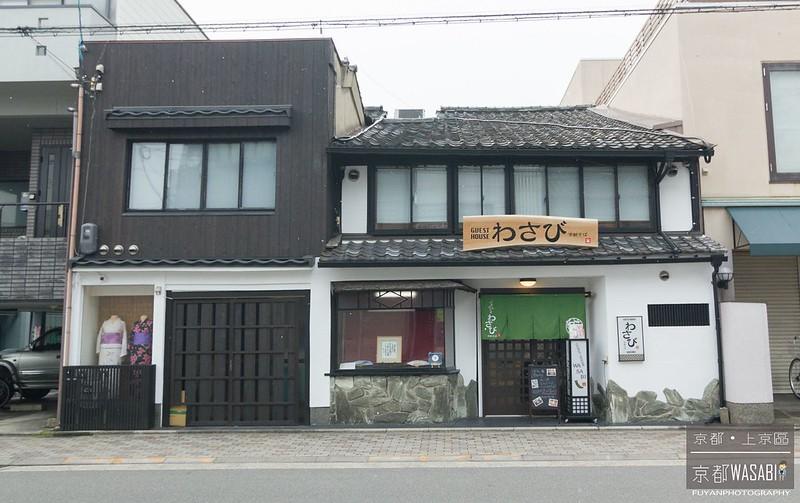 京都WASABI12