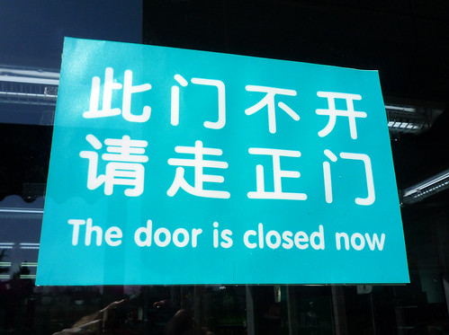 Whenever One Door Closes…