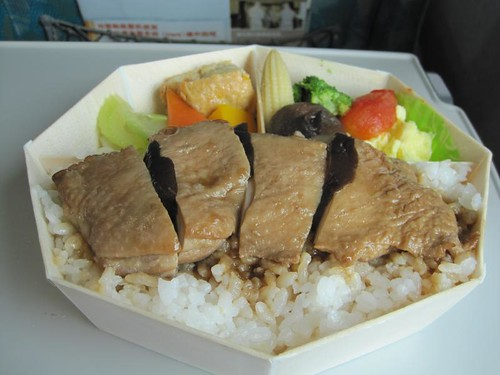 THSR Lunch Box
