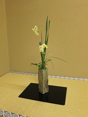 Japanese flower arrangement 59, Ikebana: いけばな