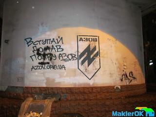 Azov-028