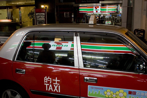 7-Eleven + taxi