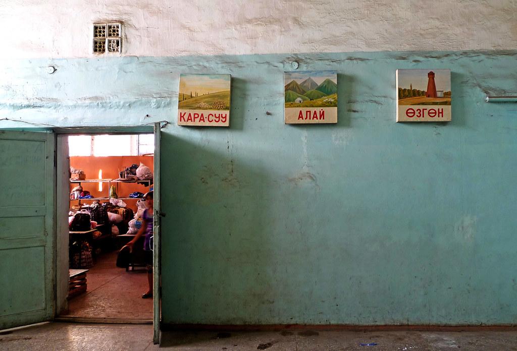 Osh / Ош (Kyrgyzstan) – Bus Station