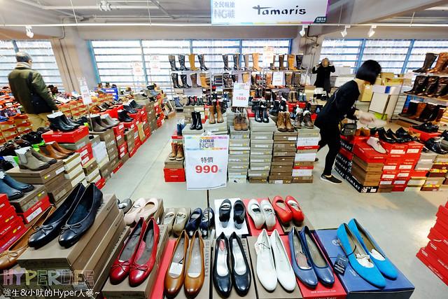 2017 日耀天地萬鞋特賣 (89)